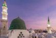 Die Dua des Propheten Muhammad (sallallahu 'alaihi wasallam) für sich sichern