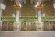 Besondere Belohnung für das Rezitieren von einhundert Salawaat