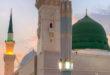 Eine Quelle von Nur (Licht) am Tag von Qiyaamah
