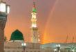 Alle weltlichen und religiösen Bedürfnisse werden erfüllt