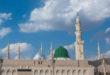 Die Belohnung von Sadaqah durch das Rezitieren von Salawaat