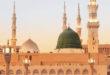 Belohnung für denjenigen, der Salawaat rezitiert, wenn er den gesegneten Namen von Sayyiduna Rasulullah (sallallahu 'alaihi wasallam) hört