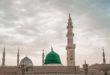 Die unermessliche Barmherzigkeit Allahs erlangen