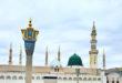 Sayyiduna Rasulullah (sallallahu alaihi wasallam) macht Dua für die eigene Vergebung